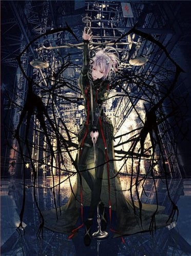 Image 1 for Namae no nai Kaibutsu / EGOIST [Limited Edition]