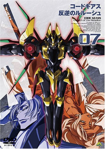 Image for Code Geass - Lelouch Of The Rebellion 07