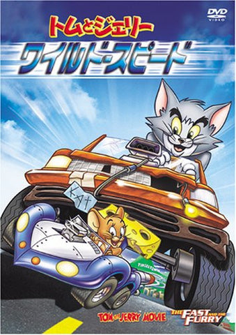 Image for Tom And Jerry In The Fast And The Furry [Limited Pressing]