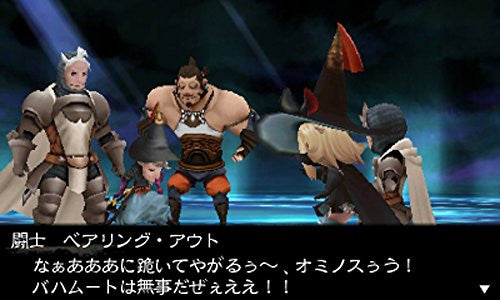 Image 3 for Bravely Default: For the Sequel [Ultimate Hits]