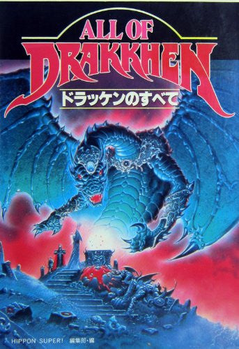Image 1 for All Of Drakkhen Fan Book / Snes Etc
