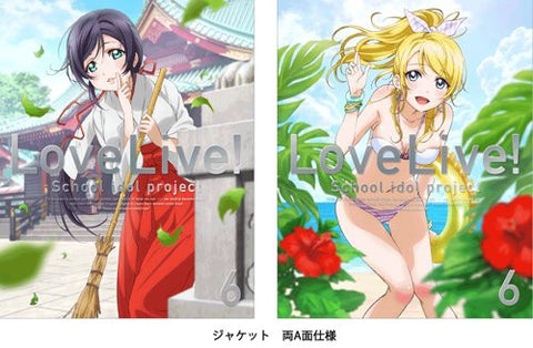 Image for Love Live 6 [Limited Edition]