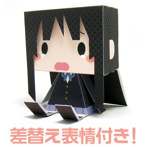 Image 2 for K-ON! (Movie) - Akiyama Mio - GraPhig #187 - Winter Clothes ver. (Cospa)