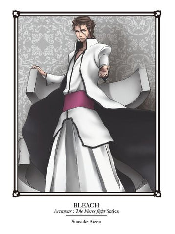 Image for Bleach Arrancar Gekito Hen 2