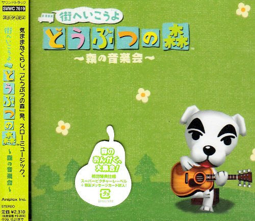 Image 1 for Animal Crossing: City Folk ~Concert in the Forest~