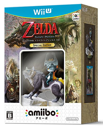 Image 1 for The Legend of Zelda: Twilight Princess HD [Special Edition]