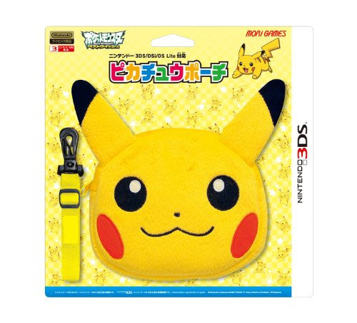 Image 1 for Pikachu Pouch