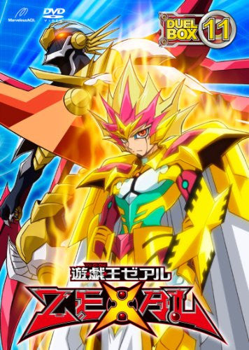 Image 1 for Yu-gi-oh Zexal Dvd Series Duelbox Vol.11