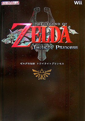 Image 1 for The Legend Of Zelda: Twilight Princess Strategy Guide