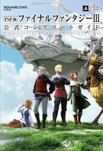 Image for Final Fantasy Iii Official Complete Guide For Psp