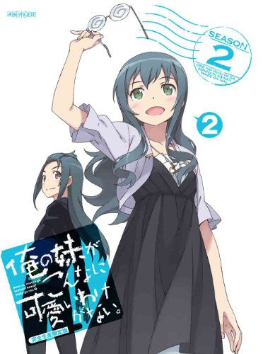 Image 1 for Ore No Imoto Ga Konna Ni Kawaii Wake Ga Nai / Oreimo Vol.2 [Blu-ray+CD Limited Edition]