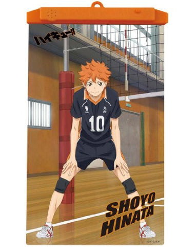 Image for Haikyuu!! - Hinata Shouyou - Poster - Voice Poster (Takara Tomy A.R.T.S)