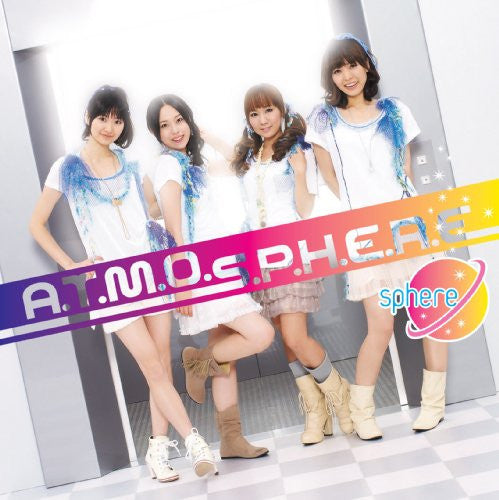 Image 1 for A.T.M.O.S.P.H.E.R.E / Sphere [Limited Edition]