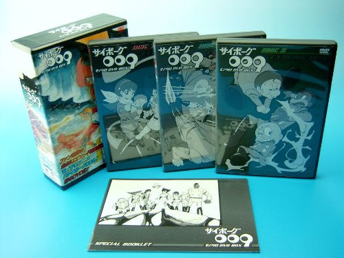 Image 3 for Cyborg 009 Monochro DVD Box