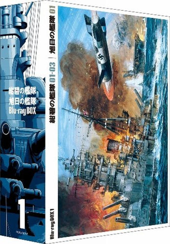 Image for Konpeki No Kantai x Kyokujitsu No Kantai Blu-ray Box 1