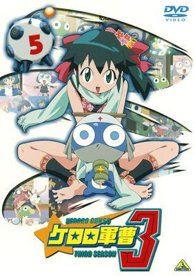 Image 1 for Keroro Gunso 3rd Season Vol.5