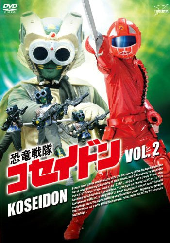Image 1 for Dinosaur Corps Koseidon Vol.2
