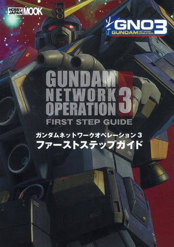 Image for Gundam Network Operation 3 First Step Guide Book W/Extra