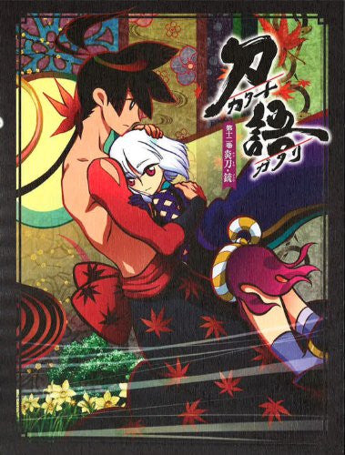 Image 2 for Katanagatari Vol.12 Ento Ju [Limited Edition]