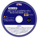 Thumbnail 2 for Blu-ray Lens Cleaner for Playstation 3 & 4 (Wet Type)