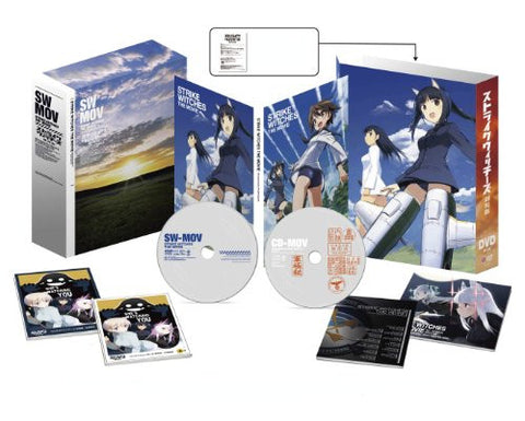 Image for Strike Witches Theatrical Anime [DVD+CD Limited Edition]