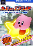Thumbnail 1 for Kirby Air Ride Suspension Strategy Guide Book / Gc