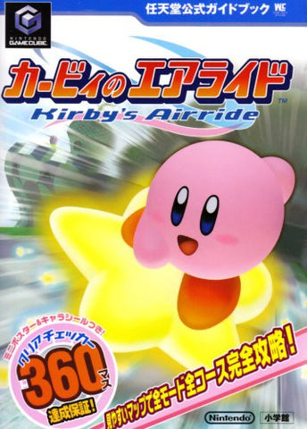 Image for Kirby Air Ride Suspension Strategy Guide Book / Gc