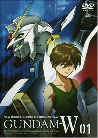 Image for Mobile Suit Gundam W / Gundam Wing 1