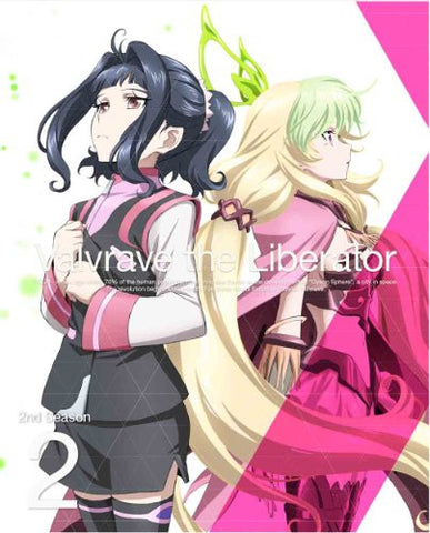 Image for Valvrave The Liberator 2nd Season Vol.2 [Blu-ray+DVD Limited Edition]