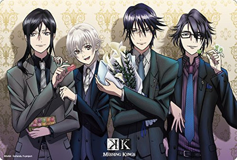 Image for Gekijouban K: Missing Kings - K - Isana Yashiro - Yatogami Kurou - Munakata Reishi - Fushimi Saruhiko - Large Format Mousepad - Mousepad (Broccoli)