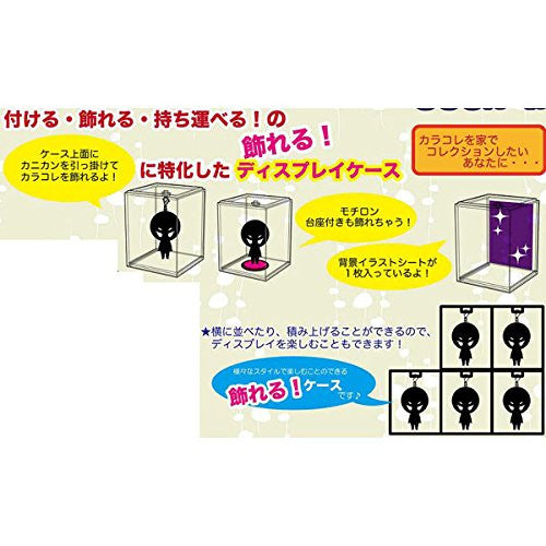 Image 3 for Uta no☆Prince-sama♪ - Color Collection Case - Colorfull Collection - Display Case (Movic)