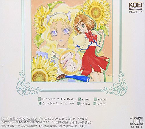 Image 2 for CD Drama Collections - Angelique Special 2 ~ 2nd story