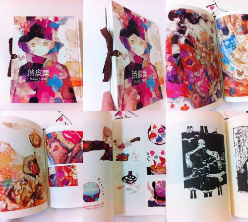 "Image 2 for Wakako Katayama ""Shibukawakuri"" Illustration Art Book"