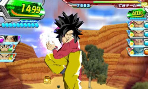 Image 6 for Dragon Ball Heroes Ultimate Mission 2
