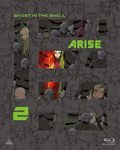 Image for Ghost In The Shell: Arise 2