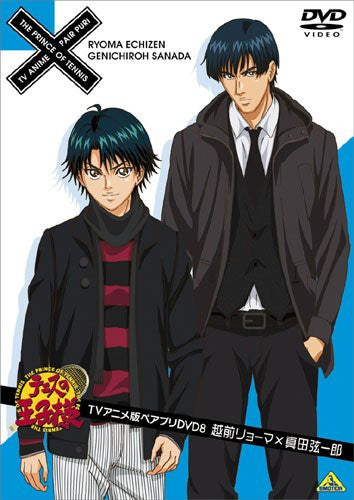 Image 2 for The Prince Of Tennis Pair Pri DVD 8 Ryoma Echizen x Genichiro Sanada