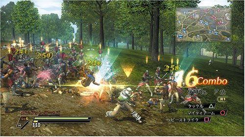 Image 3 for Bladestorm: The Hundred Years' War (PlayStation3 the Best)