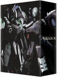 Thumbnail 1 for Genesis Of Aquarion DVD Box