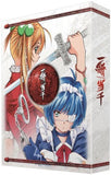 Thumbnail 2 for Ikki Tosen DVD Box