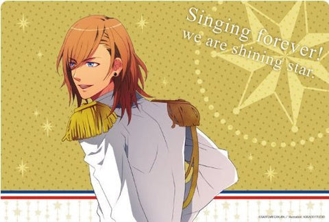 Image for Uta no☆Prince-sama♪ - Uta no☆Prince-sama♪ All Star - Jinguuji Ren - Large Format Mousepad - Mousepad (Broccoli)