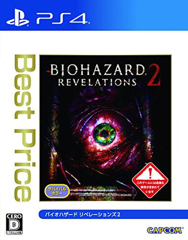 Image for BioHazard: Revelations 2 (Best Price)