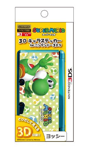 Image 1 for 3D Character Sticker (Yoshi) for Nintendo 3DS