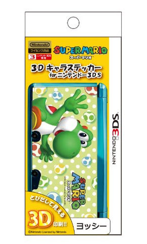 Image for 3D Character Sticker (Yoshi) for Nintendo 3DS