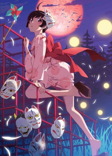 Image 1 for Nisemonogatari Vol.4 Tsukihiko Phoenix Part 1 [DVD+CD Limited Edition]