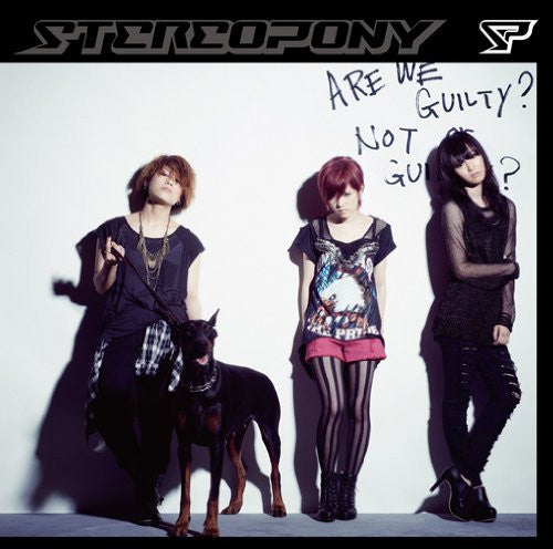 Image 1 for stand by me / Stereopony