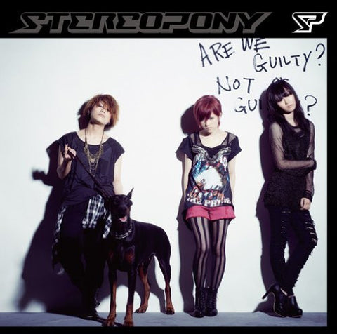 Image for stand by me / Stereopony