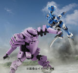 Thumbnail 5 for Full Metal Panic! Another - RK-02 SCEPTER - Robot Damashii - R-144 - <Side AS> (Bandai)