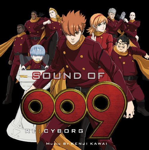 Image 1 for SOUND OF 009 RE:CYBORG