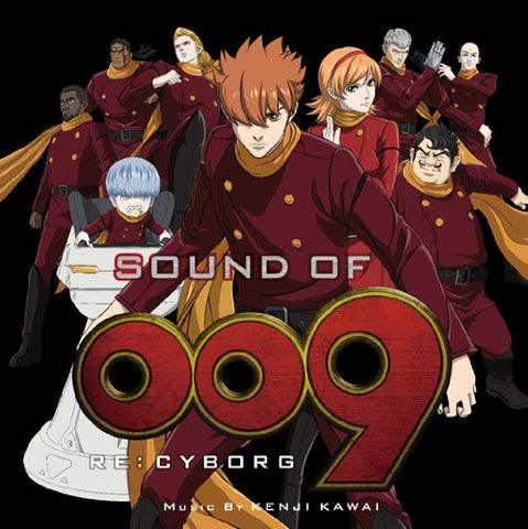 Image for SOUND OF 009 RE:CYBORG