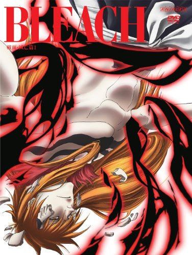 Image 1 for Bleach Arrancar Metsubo Hen 1 [DVD+CD Limited Edition]